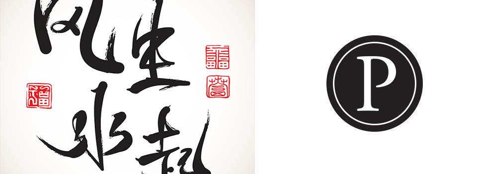 fengshui_news